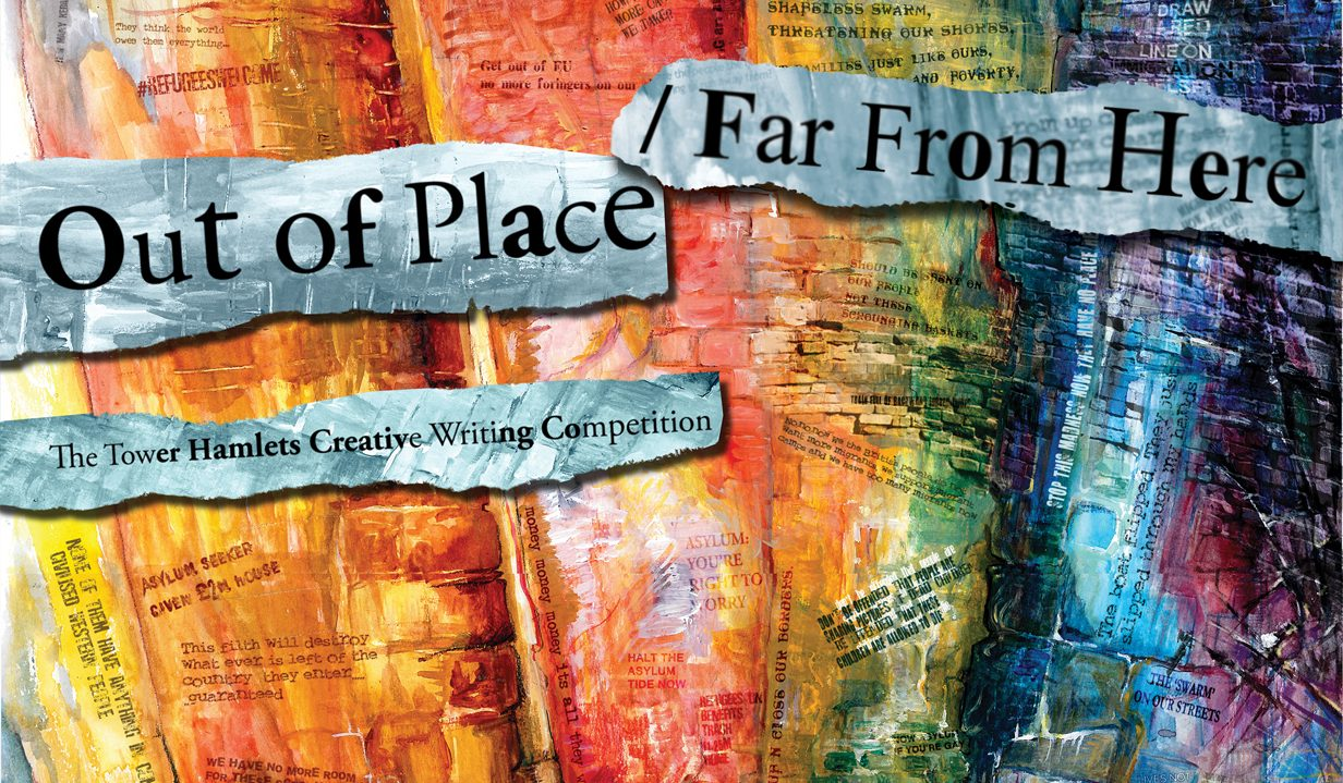 Out Of Place / Far From Here